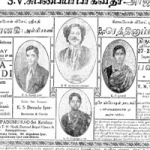 Drama notice for Pavalakodi, horizontal layout with multiple plates, including images of comic actors, in English and Tamil, 1936