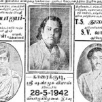 Drama notice for Sangeetha Kovalan drama, picturing a female comic actor and other artists known to the author, 1942