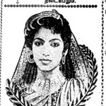 Drama notice for Tamil Arasi [Queen of Tamil], 1964