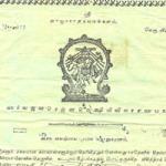 Drama notice, 1891