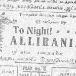 Drama notice for Alli Rani, with English words, 1917