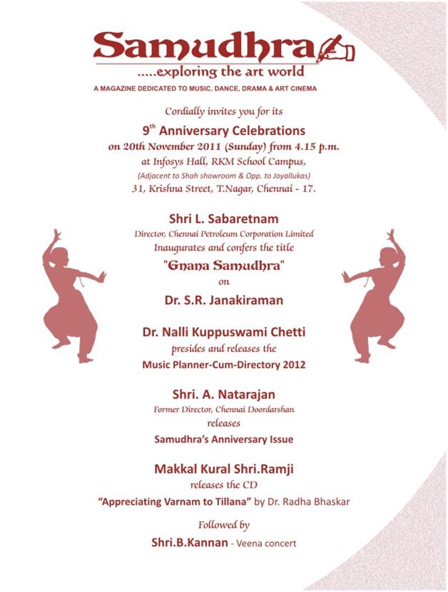 Music Dance Paperless Musings by Script Writer KVivekshankar