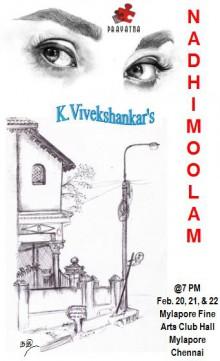 kvivekshankar.com